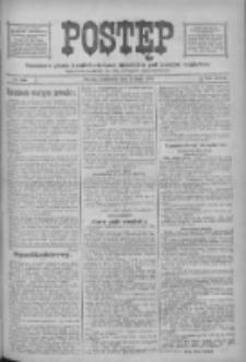 Postęp: narodowe pismo katolicko-ludowe niezależne pod każdym względem 1916.07.09 R.27 Nr154