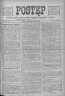 Postęp: narodowe pismo katolicko-ludowe niezależne pod każdym względem 1916.07.14 R.27 Nr158