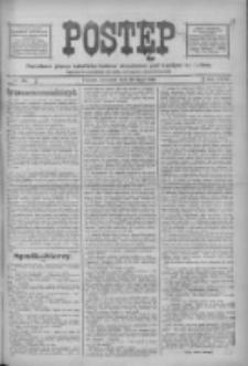 Postęp: narodowe pismo katolicko-ludowe niezależne pod każdym względem 1916.07.20 R.27 Nr163