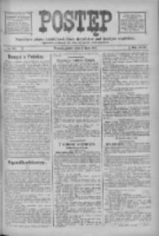 Postęp: narodowe pismo katolicko-ludowe niezależne pod każdym względem 1916.07.21 R.27 Nr164