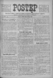 Postęp: narodowe pismo katolicko-ludowe niezależne pod każdym względem 1916.07.22 R.27 Nr165