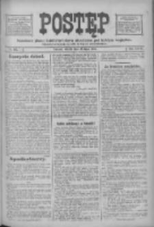 Postęp: narodowe pismo katolicko-ludowe niezależne pod każdym względem 1916.07.25 R.27 Nr167