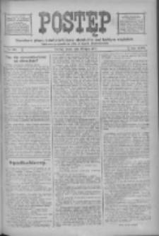 Postęp: narodowe pismo katolicko-ludowe niezależne pod każdym względem 1916.07.26 R.27 Nr168