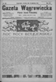 Gazeta Wągrowiecka: pismo ziemi pałuckiej 1934.12.25 R.14 Nr295