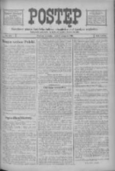 Postęp: narodowe pismo katolicko-ludowe niezależne pod każdym względem 1916.08.03 R.27 Nr175