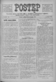 Postęp: narodowe pismo katolicko-ludowe niezależne pod każdym względem 1916.08.05 R.27 Nr177