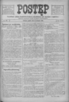 Postęp: narodowe pismo katolicko-ludowe niezależne pod każdym względem 1916.08.11 R.27 Nr182