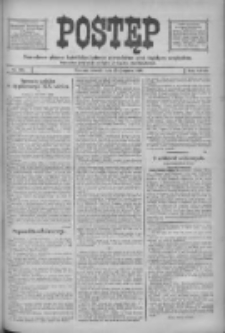 Postęp: narodowe pismo katolicko-ludowe niezależne pod każdym względem 1916.08.15 R.27 Nr185