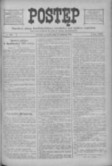 Postęp: narodowe pismo katolicko-ludowe niezależne pod każdym względem 1916.08.17 R.27 Nr186