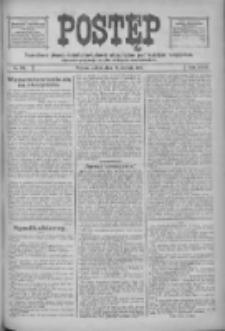 Postęp: narodowe pismo katolicko-ludowe niezależne pod każdym względem 1916.08.19 R.27 Nr188