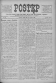 Postęp: narodowe pismo katolicko-ludowe niezależne pod każdym względem 1916.08.23 R.27 Nr191
