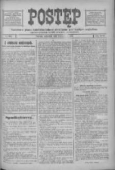 Postęp: narodowe pismo katolicko-ludowe niezależne pod każdym względem 1916.08.24 R.27 Nr192