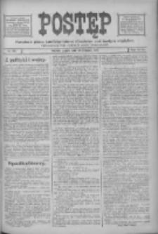 Postęp: narodowe pismo katolicko-ludowe niezależne pod każdym względem 1916.08.25 R.27 Nr193