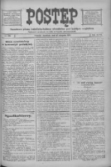 Postęp: narodowe pismo katolicko-ludowe niezależne pod każdym względem 1916.08.27 R.27 Nr195