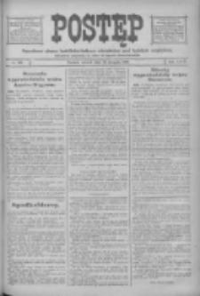 Postęp: narodowe pismo katolicko-ludowe niezależne pod każdym względem 1916.08.29 R.27 Nr196
