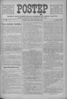 Postęp: narodowe pismo katolicko-ludowe niezależne pod każdym względem 1916.08.30 R.27 Nr197