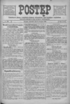 Postęp: narodowe pismo katolicko-ludowe niezależne pod każdym względem 1916.08.31 R.27 Nr198
