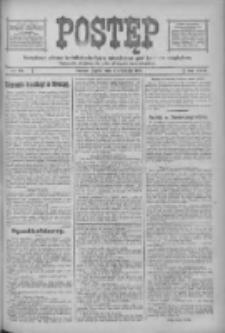 Postęp: narodowe pismo katolicko-ludowe niezależne pod każdym względem 1916.09.01 R.27 Nr199