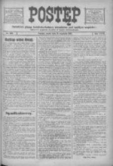 Postęp: narodowe pismo katolicko-ludowe niezależne pod każdym względem 1916.09.13 R.27 Nr209