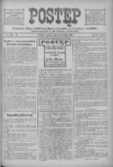 Postęp: narodowe pismo katolicko-ludowe niezależne pod każdym względem 1916.09.16 R.27 Nr212