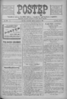 Postęp: narodowe pismo katolicko-ludowe niezależne pod każdym względem 1916.09.21 R.27 Nr216