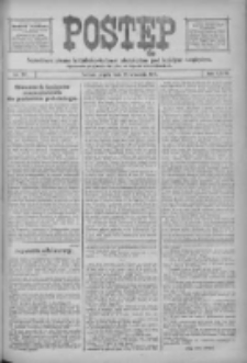 Postęp: narodowe pismo katolicko-ludowe niezależne pod każdym względem 1916.09.22 R.27 Nr217