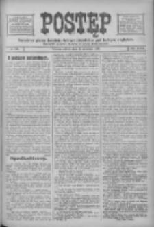 Postęp: narodowe pismo katolicko-ludowe niezależne pod każdym względem 1916.09.23 R.27 Nr218