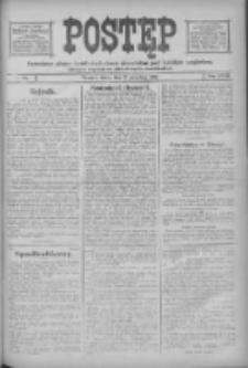Postęp: narodowe pismo katolicko-ludowe niezależne pod każdym względem 1916.09.27 R.27 Nr221