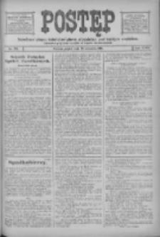 Postęp: narodowe pismo katolicko-ludowe niezależne pod każdym względem 1916.09.29 R.27 Nr223
