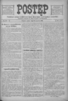 Postęp: narodowe pismo katolicko-ludowe niezależne pod każdym względem 1916.09.30 R.27 Nr224