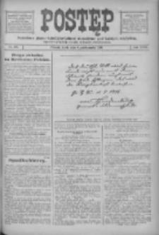 Postęp: narodowe pismo katolicko-ludowe niezależne pod każdym względem 1916.10.04 R.27 Nr227