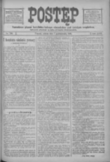 Postęp: narodowe pismo katolicko-ludowe niezależne pod każdym względem 1916.10.07 R.27 Nr230