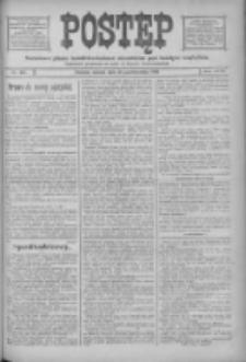 Postęp: narodowe pismo katolicko-ludowe niezależne pod każdym względem 1916.10.10 R.27 Nr232