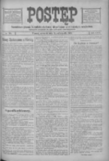 Postęp: narodowe pismo katolicko-ludowe niezależne pod każdym względem 1916.10.12 R.27 Nr234