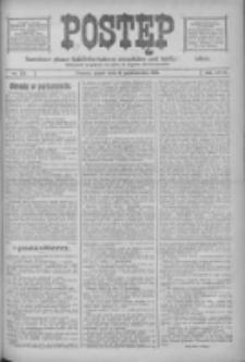 Postęp: narodowe pismo katolicko-ludowe niezależne pod każdym względem 1916.10.13 R.27 Nr235