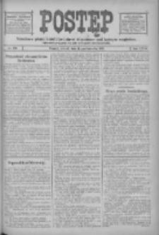 Postęp: narodowe pismo katolicko-ludowe niezależne pod każdym względem 1916.10.17 R.27 Nr238