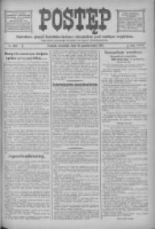 Postęp: narodowe pismo katolicko-ludowe niezależne pod każdym względem 1916.10.19 R.27 Nr240
