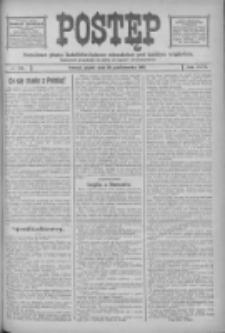 Postęp: narodowe pismo katolicko-ludowe niezależne pod każdym względem 1916.10.20 R.27 Nr241