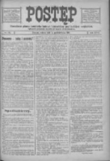 Postęp: narodowe pismo katolicko-ludowe niezależne pod każdym względem 1916.10.21 R.27 Nr242