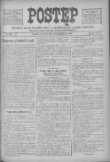 Postęp: narodowe pismo katolicko-ludowe niezależne pod każdym względem 1916.10.26 R.27 Nr246