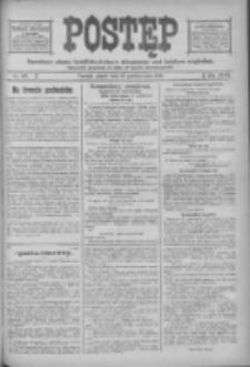 Postęp: narodowe pismo katolicko-ludowe niezależne pod każdym względem 1916.10.27 R.27 Nr247