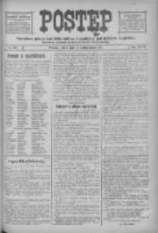 Postęp: narodowe pismo katolicko-ludowe niezależne pod każdym względem 1916.10.28 R.27 Nr248