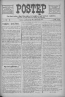 Postęp: narodowe pismo katolicko-ludowe niezależne pod każdym względem 1916.10.29 R.27 Nr249