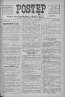 Postęp: narodowe pismo katolicko-ludowe niezależne pod każdym względem 1916.11.05 R.27 Nr254