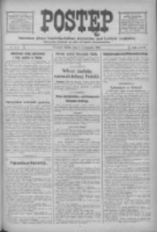Postęp: narodowe pismo katolicko-ludowe niezależne pod każdym względem 1916.11.15 R.27 Nr262