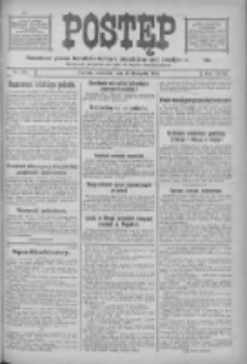 Postęp: narodowe pismo katolicko-ludowe niezależne pod każdym względem 1916.11.16 R.27 Nr263