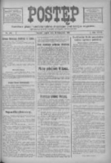 Postęp: narodowe pismo katolicko-ludowe niezależne pod każdym względem 1916.11.17 R.27 Nr264