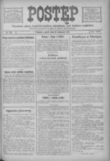 Postęp: narodowe pismo katolicko-ludowe niezależne pod każdym względem 1916.11.21 R.27 Nr267