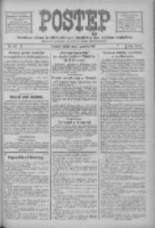 Postęp: narodowe pismo katolicko-ludowe niezależne pod każdym względem 1916.12.01 R.27 Nr275