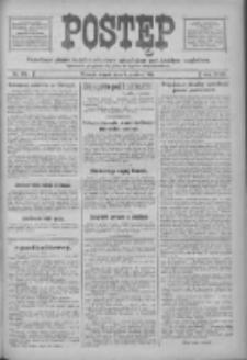 Postęp: narodowe pismo katolicko-ludowe niezależne pod każdym względem 1916.12.05 R.27 Nr278